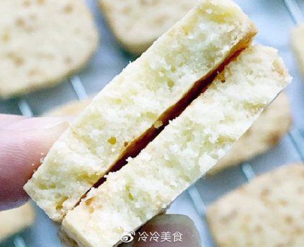 易上手的咸香芝士饼干做法,小白也能搞定
