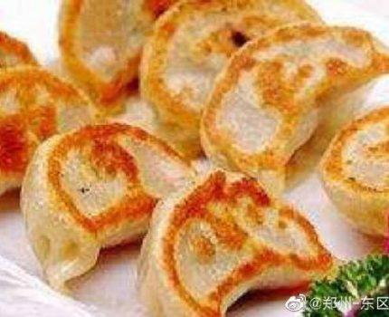 """舌尖上的云端郑东-""""素食锅贴"""""""