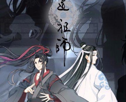 魔道祖师动画第3季来了?义城篇壁纸曝光,6个神秘剪影惹人期待