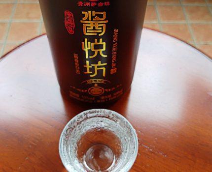 """酒是粮食精,口感媲美""""国酒茅台""""——酱悦坊纯粮酱香酒品尝"""