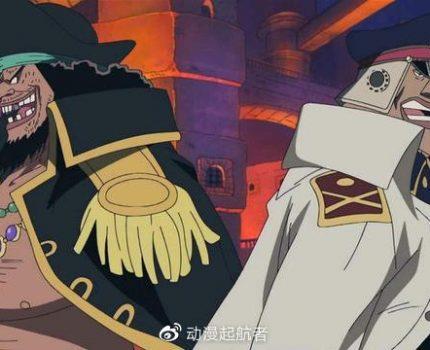 《海贼王》黑胡子海贼团的究竟什么水平?