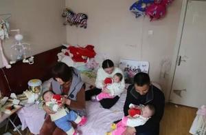 """""""最壕婆婆""""发话:生一男孩给一百万,三胞胎出生后,全家都笑了"""