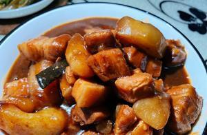 懒人红烧五花肉,不用炒糖色,肥而不腻,瘦而不柴,美味回味无穷