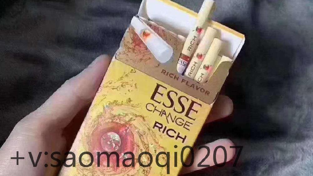 【香烟测评】爱喜红茶爆