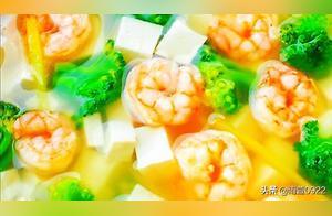 营养健康、汤鲜味美的西兰花虾仁豆腐汤:口感鲜美、清爽可口!