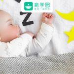 宝宝睡得晚会影响生长发育吗?真相是......