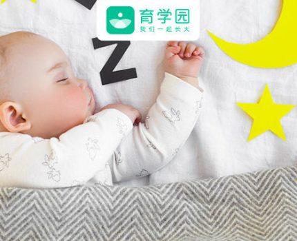 宝宝睡得晚会影响生长发育吗?真相是……