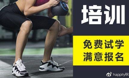 运动后肌肉酸痛怎么办,分享5招缓解方法,放松一下