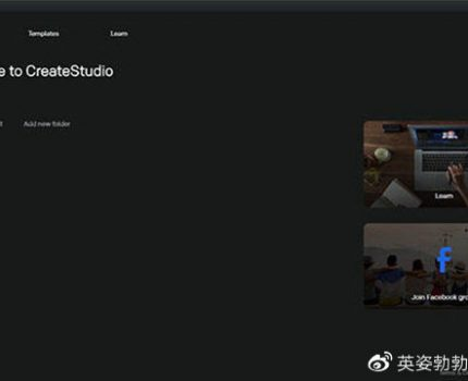 Create Studio( 视频动画制作软件 )中文版分享