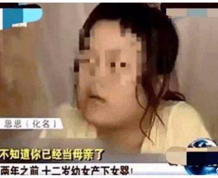 14岁少女因看碟片两度怀孕,父母知道真相后很无奈!