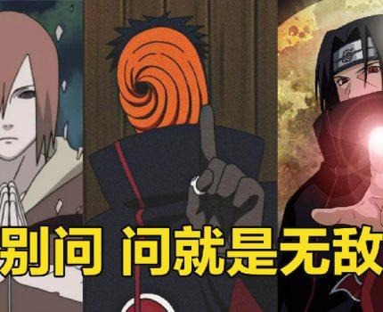 火影:如果晓组织组也是3人小队,你认为怎么分组最合理?
