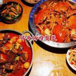 学生爱吃的餐厅|胖哥俩肉蟹煲