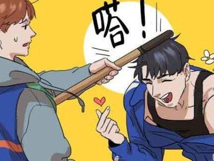 漫画连载《便利店捣蛋鬼》第四话
