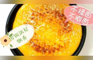 南瓜饼这样做,不揉面,不擀面,烙一烙金黄金黄的,出锅比肉还香