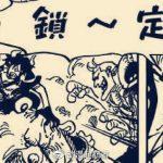 海贼王:尾田PK动画原创,这3组果实属性相撞,热热果实克赤犬