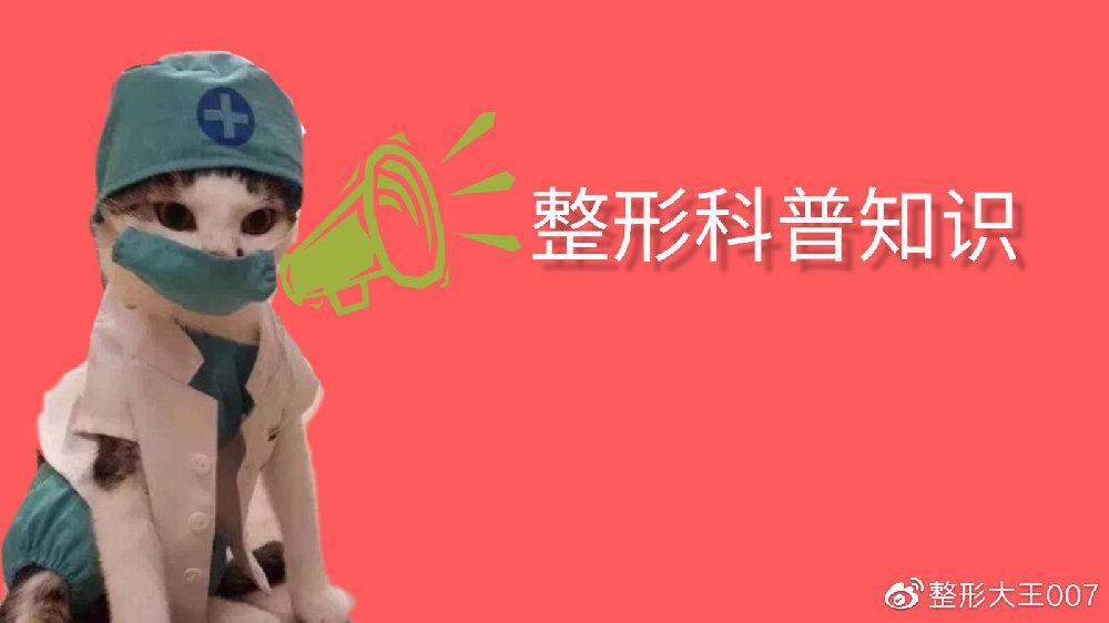 上海磨骨整形医院和专家攻略!