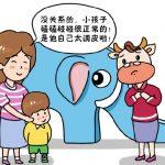 家长支持老师,就是支持自己孩子的成长