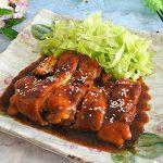 一煎一煮只要十五分钟,经典的日式照烧鸡腿你就可以拥有