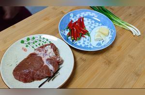 小米椒炒牛肉这样做,味道微辣,咸香可口,开胃又下饭,真不错