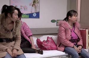 明明才怀孕3个月,孕妇已经走不动路,去医院检查却收获意外惊喜