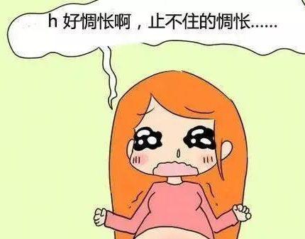 #健康科普汇#【孕妈收藏夹】孕产期抑郁,您中招了吗?
