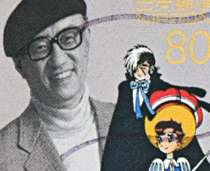 日本的漫画之神——手塚治虫