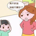 父母这几句话不离口,孩子可能会变得胆小又自卑,家长请嘴下留情