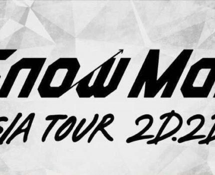 Snow Man ASIA TOUR 2D.2D. 岩本照 挨拶