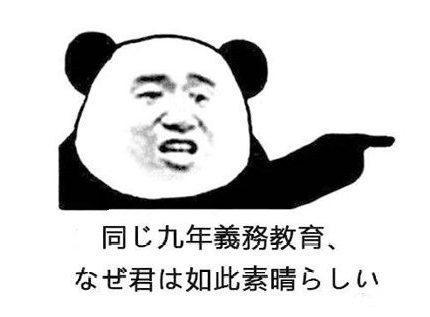 日本留学超尴尬瞬间,隔着屏幕我都能感受到!