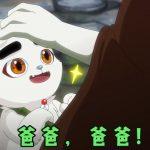 白糖若真是修的儿子,京剧猫故事会如何发展,武崧:又多个大哥!