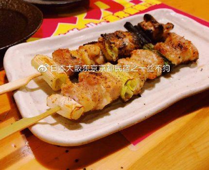 在日本撸串,品尝烧鸟的极致鲜香