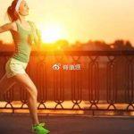 O型腿减肥想跑步?正确姿势你得先知晓!