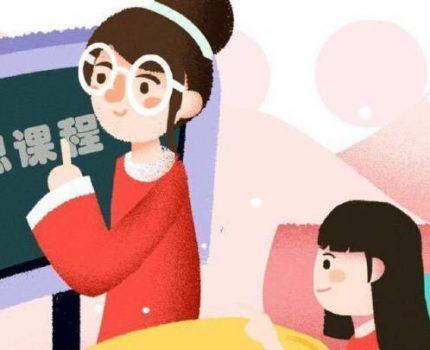 父母会示弱,孩子越强大——名思教育