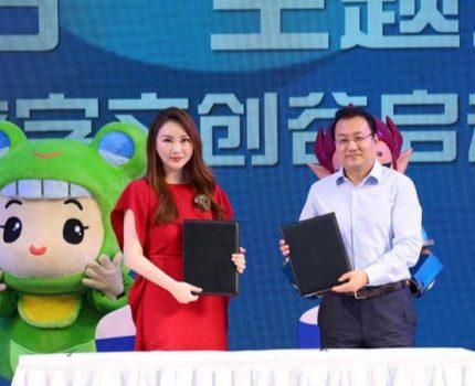 中南卡通全力开发多元化IP 布局全年龄段动漫市场