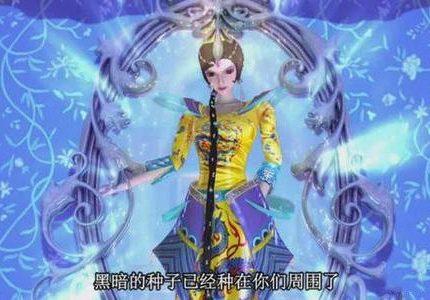 曼多拉的镜魔法其实有着很大的副作用,这才使得她变成了如今这样