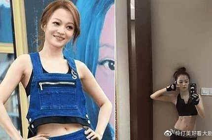 《歌手》张韶涵现场瘦身方法宝网友:哇声一件