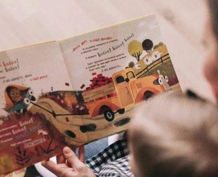 从亲子阅读到自主阅读,这三个技巧帮助孩子顺利过渡