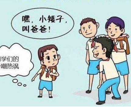 孩子长不高不一定是遗传,想让宝宝长得高,家长们需要注意什么?