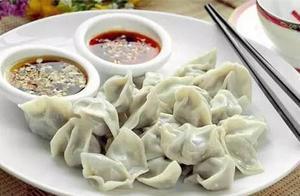 包水饺,别只会用冷水和面,大厨教你这三招,水饺好吃,久煮不烂