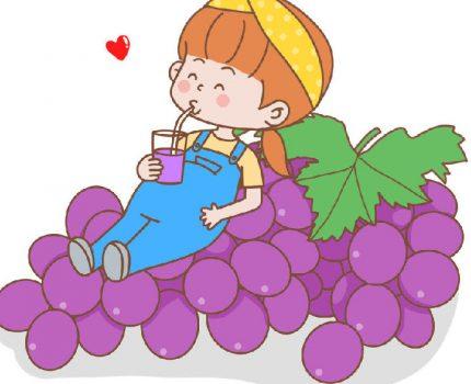 孕期吃葡萄好处多,但有几类孕妈却无福消受,以免伤胎又伤己