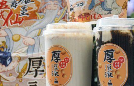 【乐乐茶】十月好喝奶茶报告 ! 猜我们在乐乐茶要喝啥?