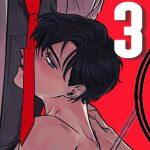 耽美漫画连载《3的视线》第九话完整版