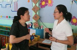 幼儿园老师照顾孩子不上心?家长可多和老师说这2句话,有好处
