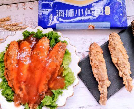 外酥里软小黄鱼,两种做法口味各不相同,香酥和糖醋,你更爱哪个