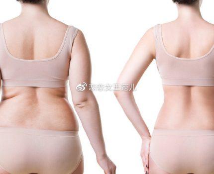 吸脂不等于减重哦,千万不要以为吸脂瘦身就是减轻体重?