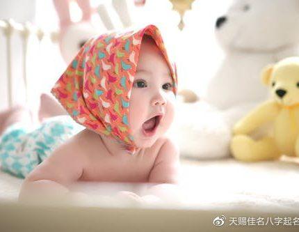 鼠宝宝起名取名:唯美、生动的纳兰词中男孩名字精选