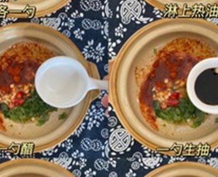 麻辣拌家常做法,在家就能吃到的美味!