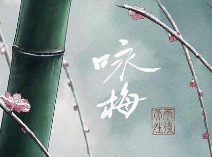 中国唱诗班收官之作《咏梅》放出新消息,期待年内上映