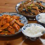 两口子的极简晚餐,荤素搭配营养高,好吃又好做,不精致但温暖