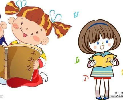 24首儿歌童谣大全,宝宝越听越聪明,收藏起来慢慢学!